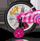 Doplňky pro dětská kola